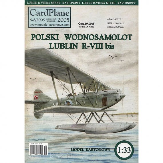 CardPlane 6-8/2005 - Lublin R-VIII bis