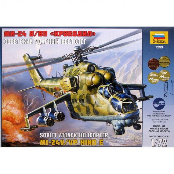Zvezda 7293 - Mi-24 V/VP HIND E