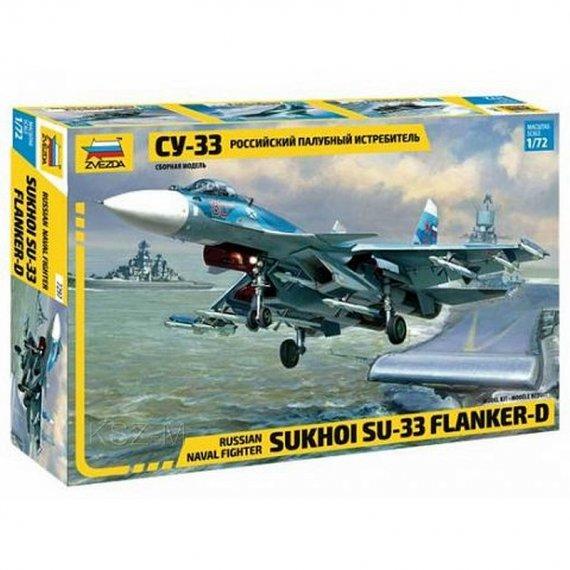 Zvezda 7297 - Sukhoi Su-33 Flanker D