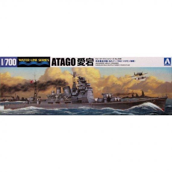 AOSHIMA 338 - Krążownik ATAGO