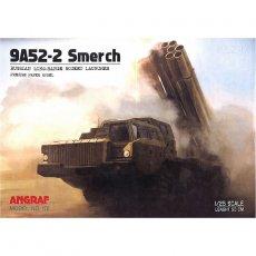 Angraf 101 - Wyrzutnia rakiet 9A52-2 Smerch
