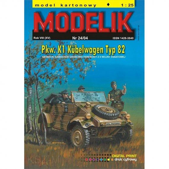 Modelik 24/04 Pkw.K1 Kubelwagen Typ 82