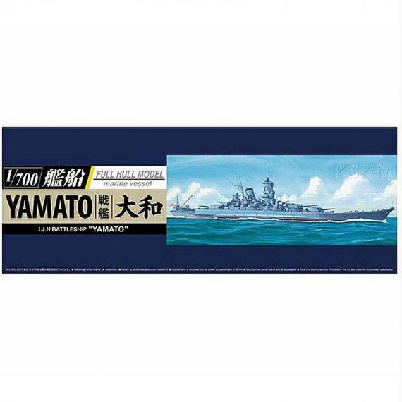 Pancernik IJN YAMATO - AOSHIMA 52631