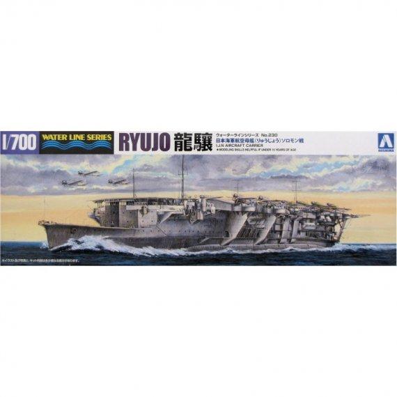 AOSHIMA 230 - I.J.N Aircraft Carrier RYUJO
