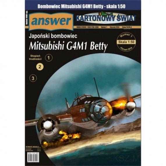 Answer 1/14 - Mistubishi G4M1 Betty
