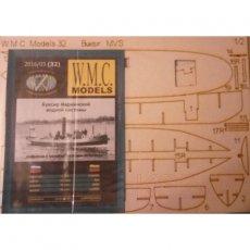 Szkielet do holownika z WMC Models 32