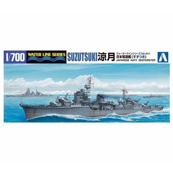 AOSHIMA 441 - IJN Suzutsuki