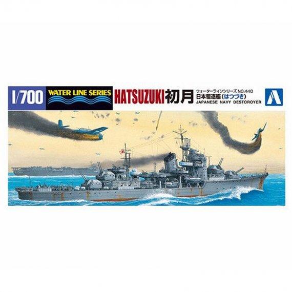 AOSHIMA 440 - IJN Hatsuzuki