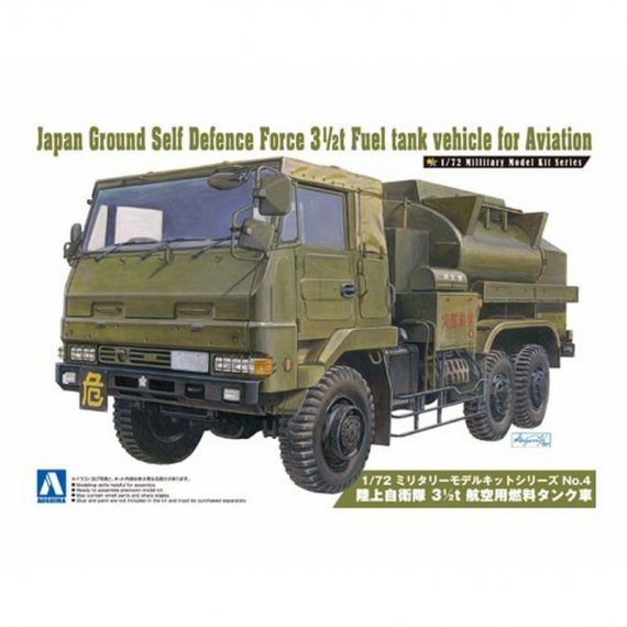 AOSHIMA 4 - Ground Self 3 1/2t Fuel Tank Vehicle