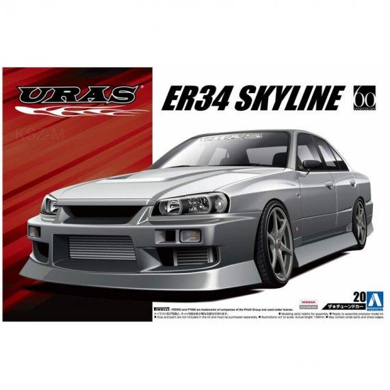 Aoshima 05321 - Uras ER34 Skyline 25GT-t Nissan