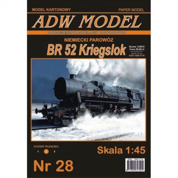 ADW Model 28 - Parowóz BR 52 Kriegslok