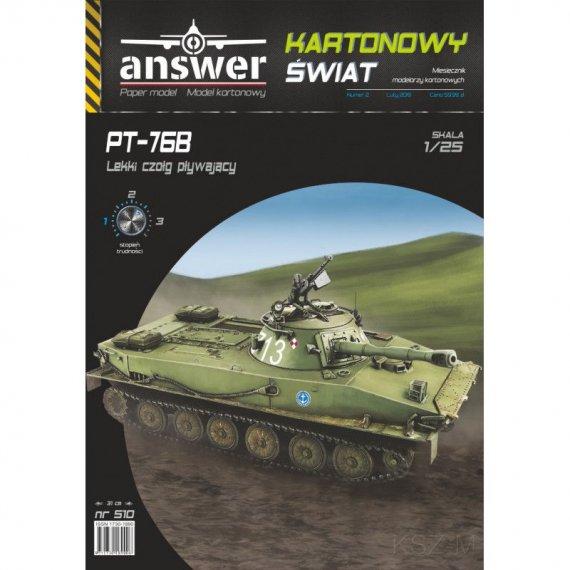 Answer 510 - PT-76B lekki czołg pływający