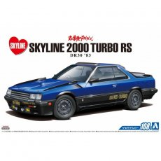 Nissan DR30 Skyline RS Aero Custom '83 - Aoshima 05711