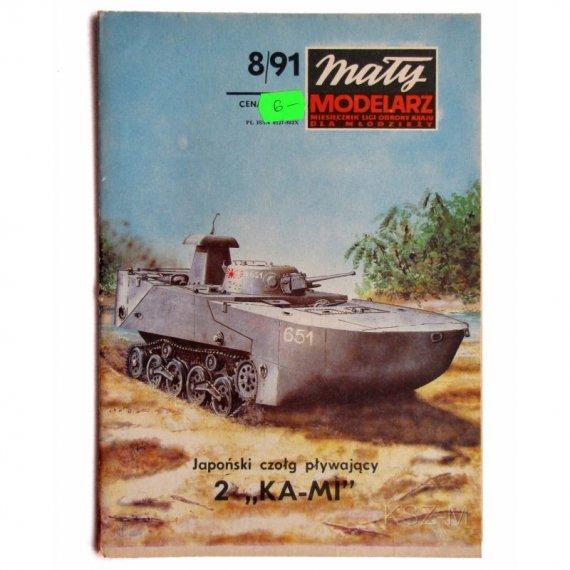 Czołg 2 Ka-Mi - Mały Modelarz 8/91