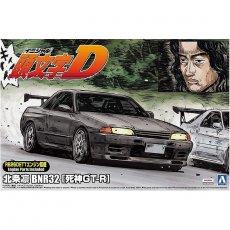Rin Hojyo BNR 32 Nissan Skyline GT-R - Aoshima 01157