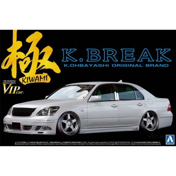 K-BREAK 30 Celsior (Toyota) - Aoshima 00628