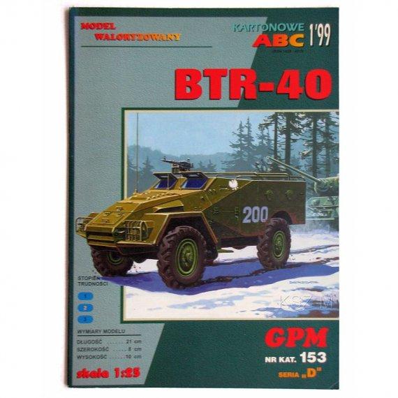 Transporter BTR-40 - GPM 153