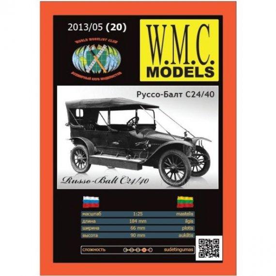 WMC Models 20 - Samochód Russo-Balt C24/40