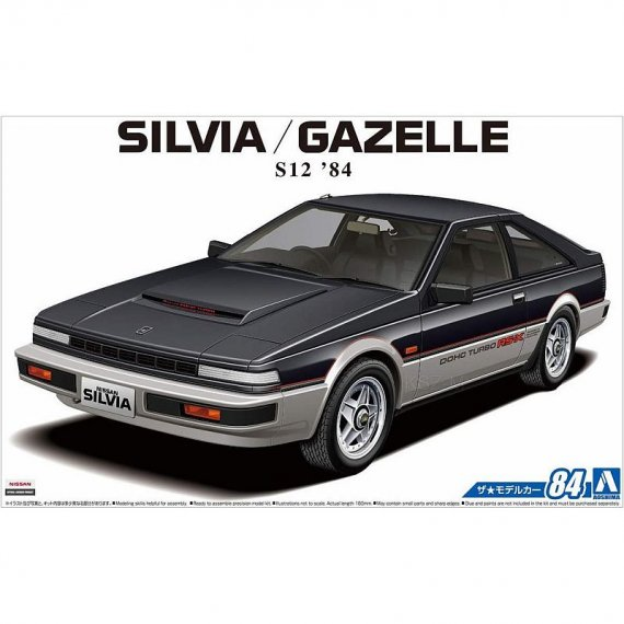 Nissan S12 Silvia/Gazelle Turbo RS-X '84 - Aoshima 05615