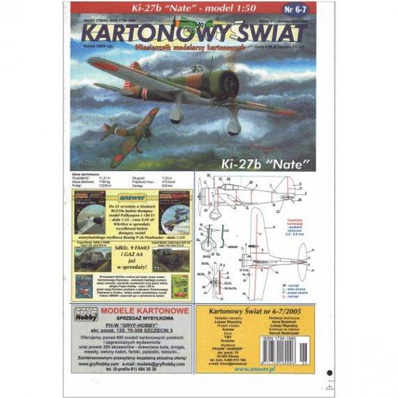 Answer 6-7/05 Ki-27b Nate samolot myśliwski