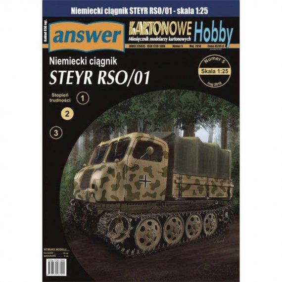 Samochód ciężarowy ZIS-6 - Answer 2/13