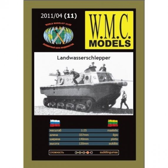 WMC Models 11 - LANDWASSERSCHLEPPER LWS