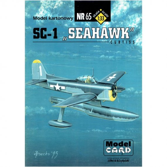 Curtiss SC-1 Seahawk - Model Card 65