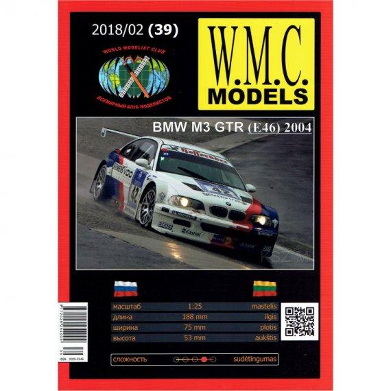 BMW M3 GTR (E46) 2004 - WMC Models 39