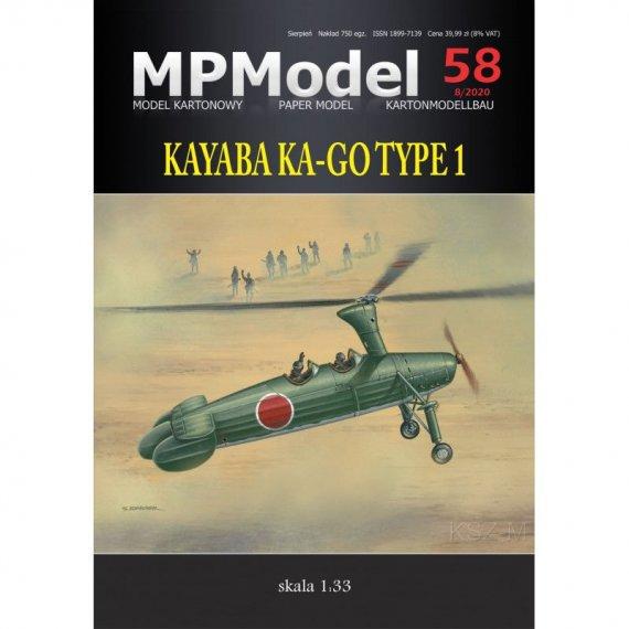 Kayaba KA-GO Type 1 - MPModel 58