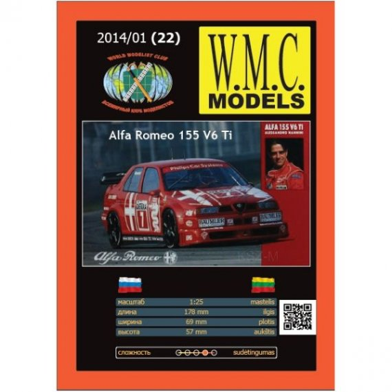 WMC Models 22 - Samochód ALFA ROMEO 155 V6 Ti