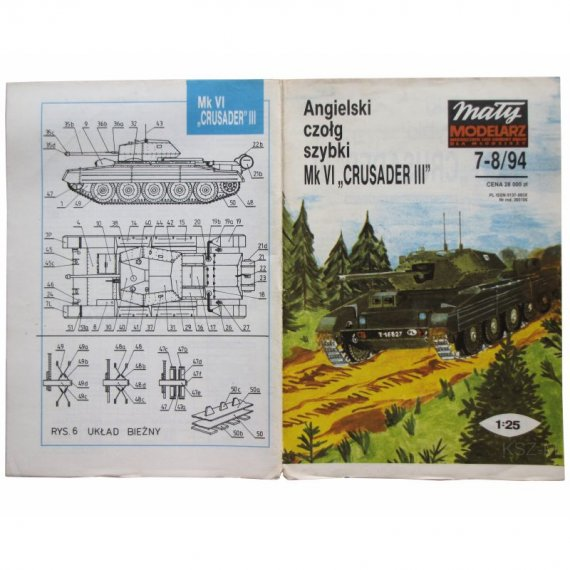 Czołg Mk VI Crusader III - Mały Modelarz 7-8/94