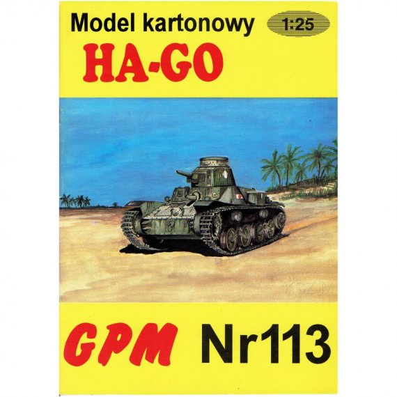 Czołg japoński Ha-Go - GPM 113