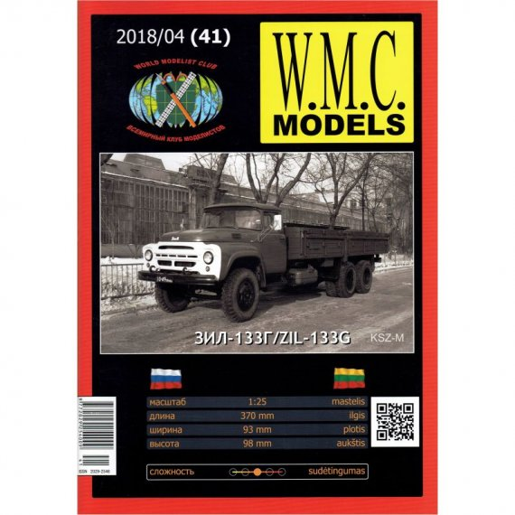Samochód Ził 133G - WMC Models 41