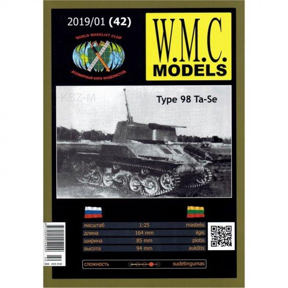Type 98 Ta-Se - WMC Models 42