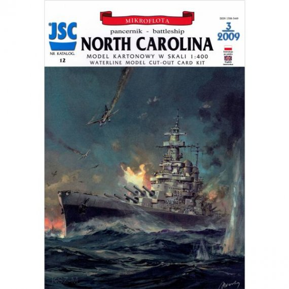 JSC-012 - NORTH CAROLINA